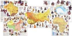 National Geographic Maps. Выпуск 6