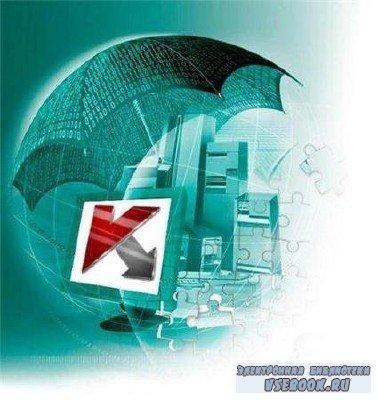 Kaspersky Virus Removal Tool 9.0.0.722 + Portable