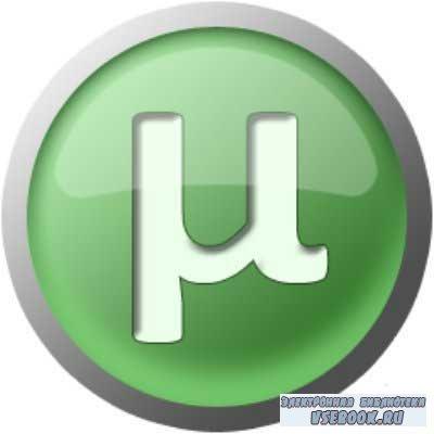 Как правильно настроить uTorrent
