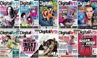 Digital Arts (2008-2010)