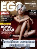 EGO №10 (октябрь 2010)