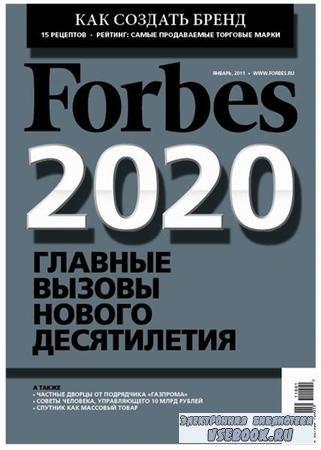 Forbes №1 (январь) 2011
