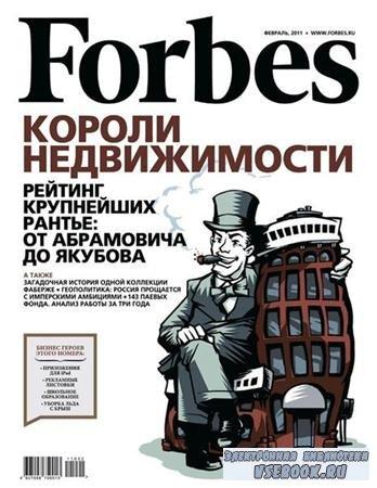 Forbes №2 (февраль) 2011