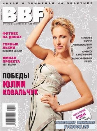 BBF. Body Beauty & Fitness №12 (декабрь) 2010