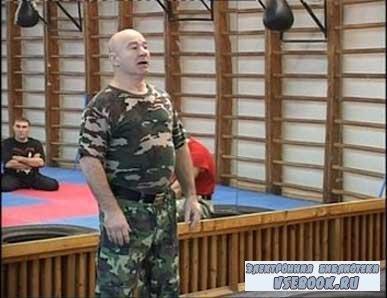 Система рациональной самообороны В. Д. Быкова с участием А. Кочергина (2003 ...