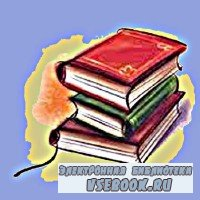 Сборник популярных книг о саморазвитии и психологии
