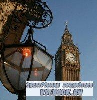 Лондонский курс английского языка (2011)