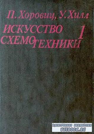 В н ... Читать