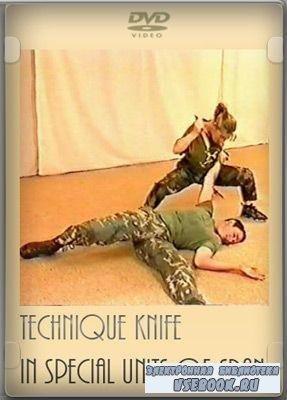 Ножевой бой в испанских спецподразделениях / Technique knife in special uni ...