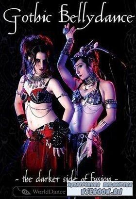 Готические танцы живота (2010/DVDRip)