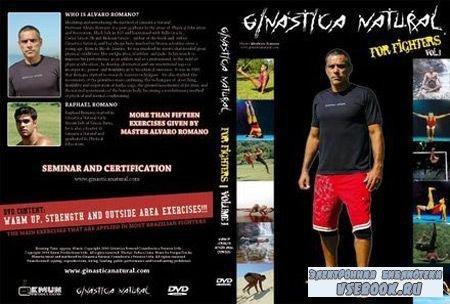 Физическая подготовка в джиу-джутсу / Ginastica Natural for Fighters (2008/ ...