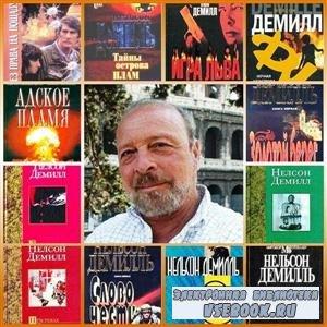 Нельсон Демилль. Собрание сочинений (1978 – 2006) FB2, RTF