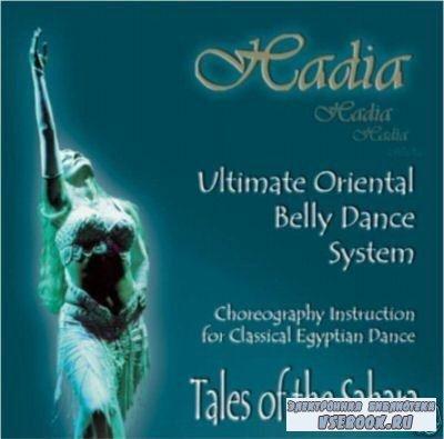 Танец живота. Хадиа (2006/DVD Rip)