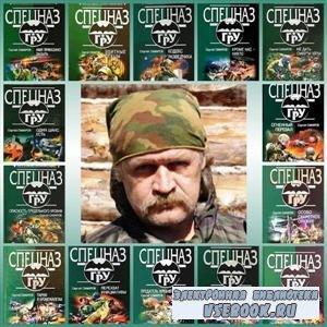 Самаров Сергей. Собрание сочинений (2000 – 2011) FB2