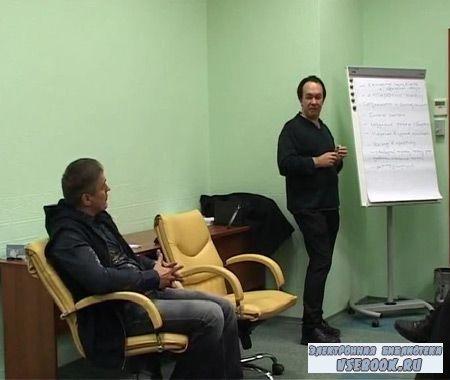 Видео запись семинаров НЛП Практик + НЛП Мастер (2008/DVD Rip)