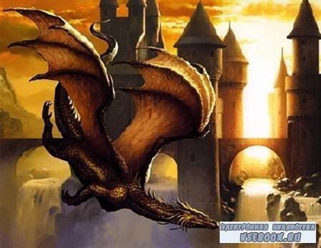 Библиотека В мире фэнтези: Драконы. Сборник из 354 томов (fb2+txt)
