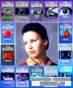 Анна Малышева. Собрание сочинений (1996 – 2011) FB2, DOC