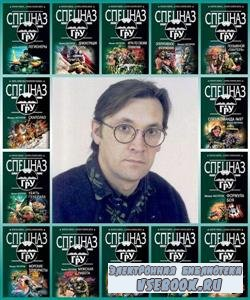 Михаил Нестеров. Собрание сочинений (1996 – 2011) FB2
