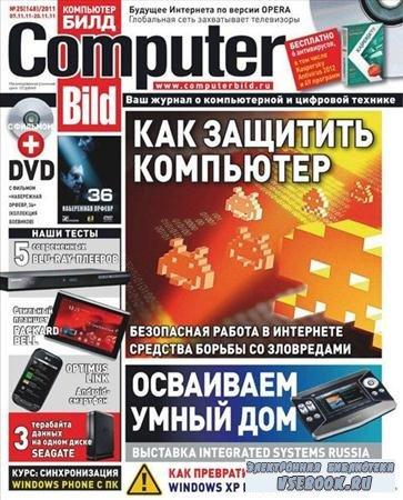 Computer Bild №25 (ноябрь 2011)