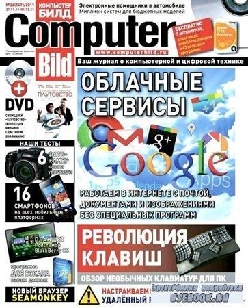 Computer Bild №26 (ноябрь-декабрь) 2011