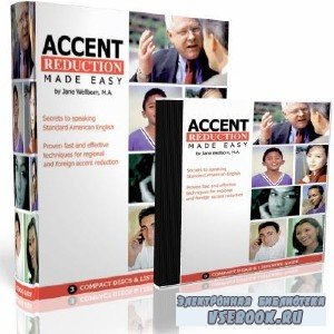 Accent Reduction Made Easy. Secrets to speaking Standard American English ( ...