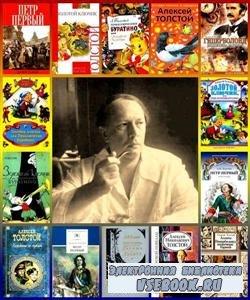Алексей Николаевич Толстой. Собрание сочинений (1990 – 2008) FB2