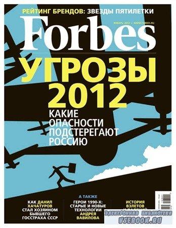 Forbes  №1 (94)  (январь 2012) Россия