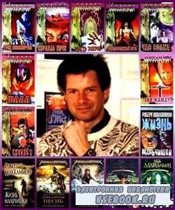 Роберт Рик Маккаммон. Собрание сочинений (1978 – 2011) FB2, RTF