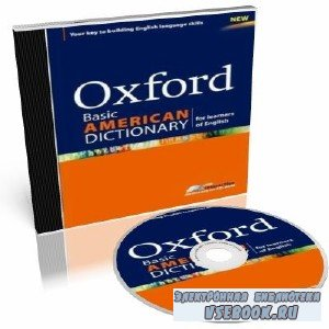Oxford Basic American Dictionary for Learners of English (с аудио)