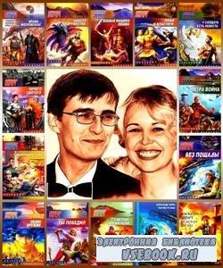Зорич Александр. Собрание сочинений (1994 – 2011) FB2, RTF