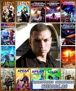 Сергей Тармашев. Собрание сочинений (2008 – 2011) FB2, RTF