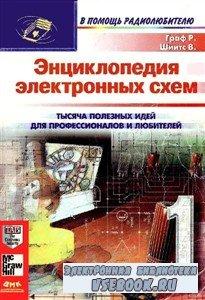 Энциклопедия электронных схем, том 7, часть I (2000) PDF, DjVu