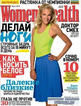Women's Health №8 (август 2012) Россия