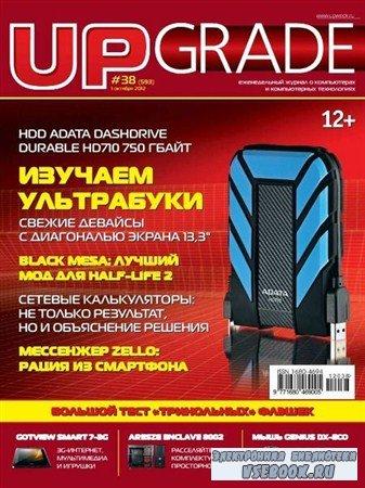 UPgrade №38 (593) октябрь 2012