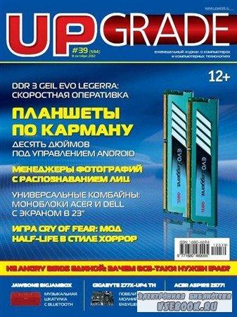 UPgrade №39 (594) октябрь 2012
