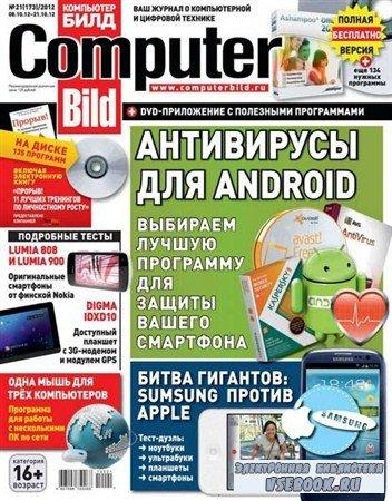 Computer Bild №21 (октябрь 2012)