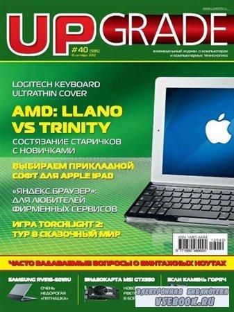 UPgrade №40 (595) октябрь 2012