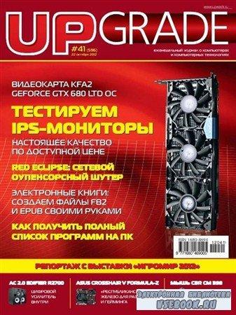 UPgrade №41 (596) октябрь 2012