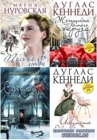 Мировой бестселлер (изд. Рипол Классик) в 5 книгах