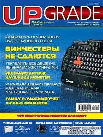 UPgrade №42-43 (597-598) октябрь 2012
