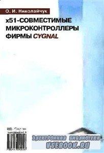 x51-совместимые микроконтроллеры фирмы Cygnal (2002) PDF, DjVu