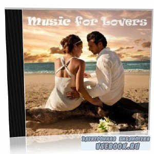 Biomusica Neurologica. Music for Lovers (психоактивная аудиопрограмма)