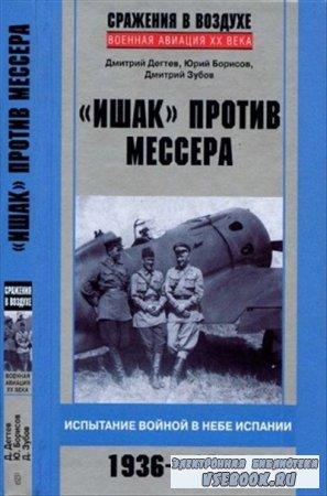 Дмитрий Дегтев -