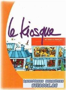H. Celine. Le Kiosque 1-2 (с аудиокурсом)