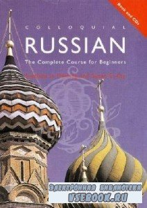S. Fleming. Colloquial Russian. The Complete Course For Beginners (с аудиок ...