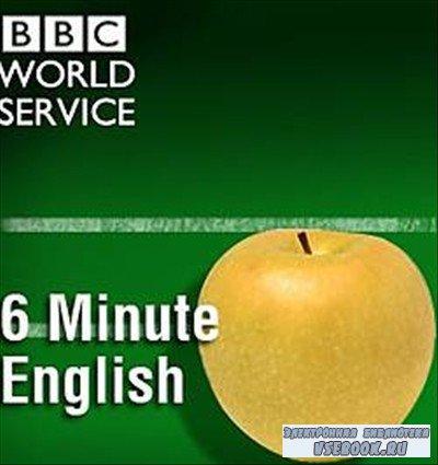 6 минут английского языка (аудиокнига)