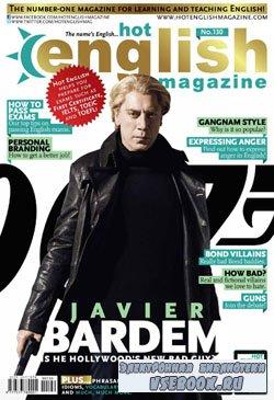 Hot English Magazine № 130  2013 + Аудио