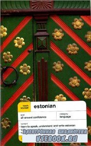 M. Kitsnik. Teach Yourself Estonian (с аудиокурсом)