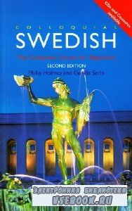 P. Holmes. Colloquial Swedish. The Complete Course For Beginners (с аудиокурсом)