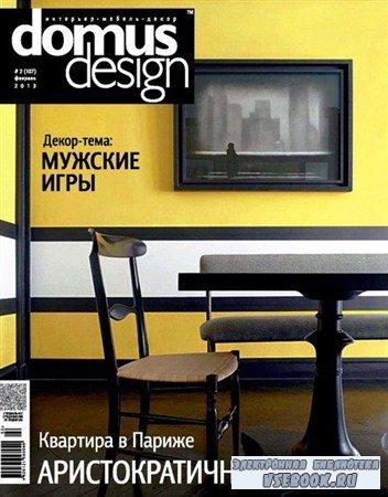 Domus Design №2 (февраль 2013)